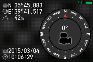 Built-in GPS functionality and Electronic Compass